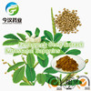 /product-gs/natural-fenugreek-extract-testosterone-booster-sex-power-60035201374.html