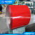 Tianjin Muchang Supply Different Kinds of ppgl steel coil
