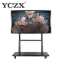 Multifunction portable anti-glare interactive whiteboard price