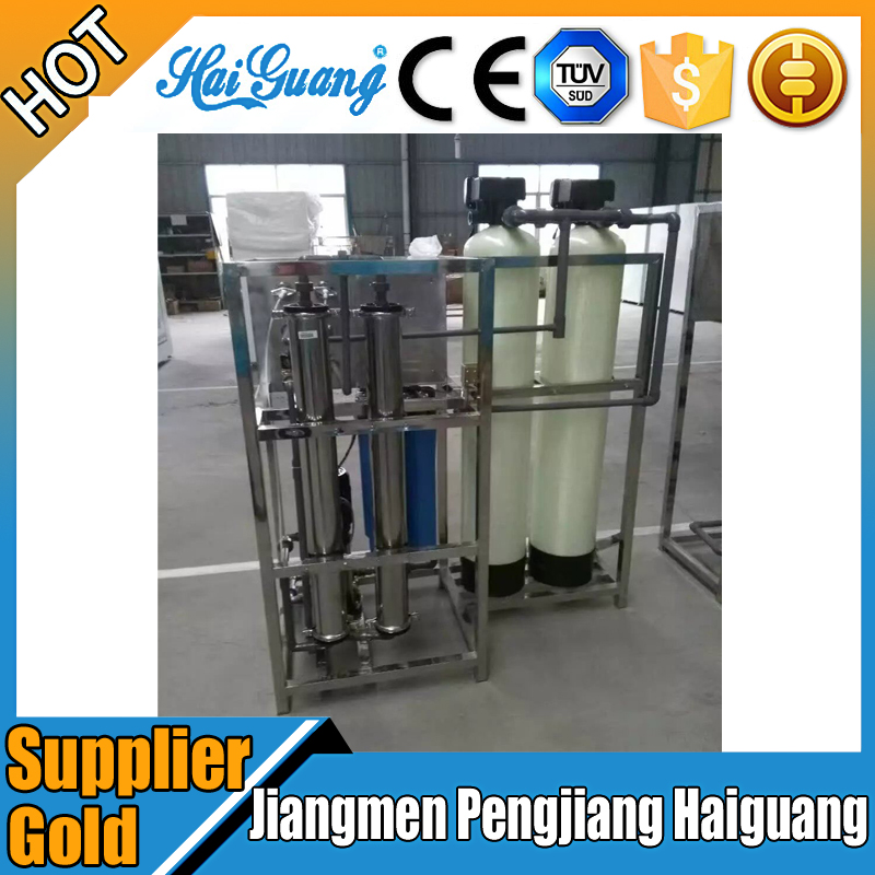Factory direct sales dow membrane filter water recycling washing machine