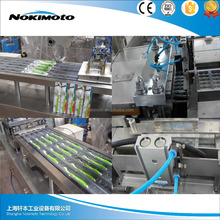 Dual frequency flow Automatic Down plastic paper horizontal pillow Packing Machinery for toothbrush