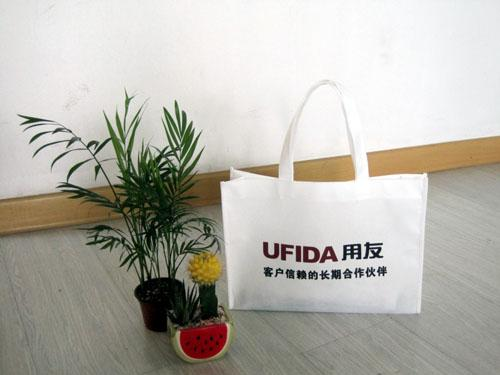 customized high quality printed shopping non woven tote bag