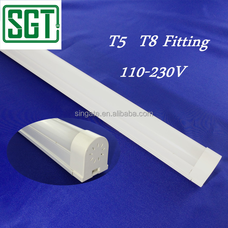 CE standard led T5 T8 tube light fitting