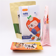 China factory supply ziplock plastic bag for spice packaging