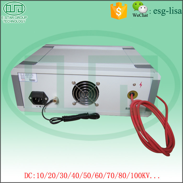 Spinning High Voltage DC Power Supply 50KV