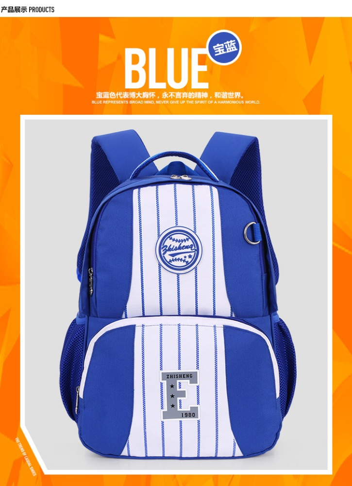 Blue oxford Book Bags School Backpacks Schoolbags for Kids free gift bag