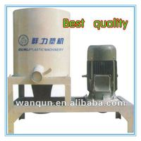 PP/PE Drying mixer for film extruding equipment