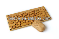 Bamboo keyboard with mouse wirelss
