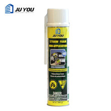 cheap silicone construction adhesive heat resistant silicone sealant
