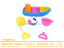 7pcs Plastic sand beach toys small boat for sale