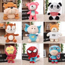 1pcs 20cm Small Kawaii animal Plush Toy Stuffed Soft Kids Toys for Children Gifts Decor Collection , crane machine toys
