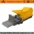 Low price Prestressed concrete purline lintel column beam making forming moulding machine