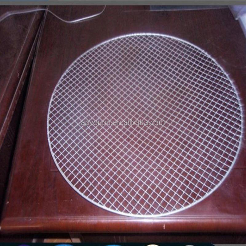 Round shape Stainless steel barbecue wire mesh for barbecue grill machine