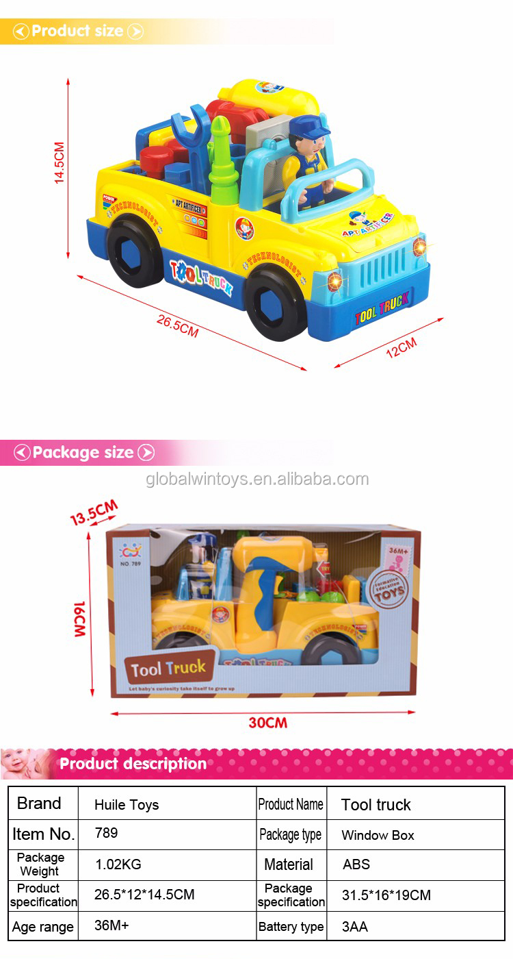 HUILE 789 toy car with various tools musical light truck best gift for kids