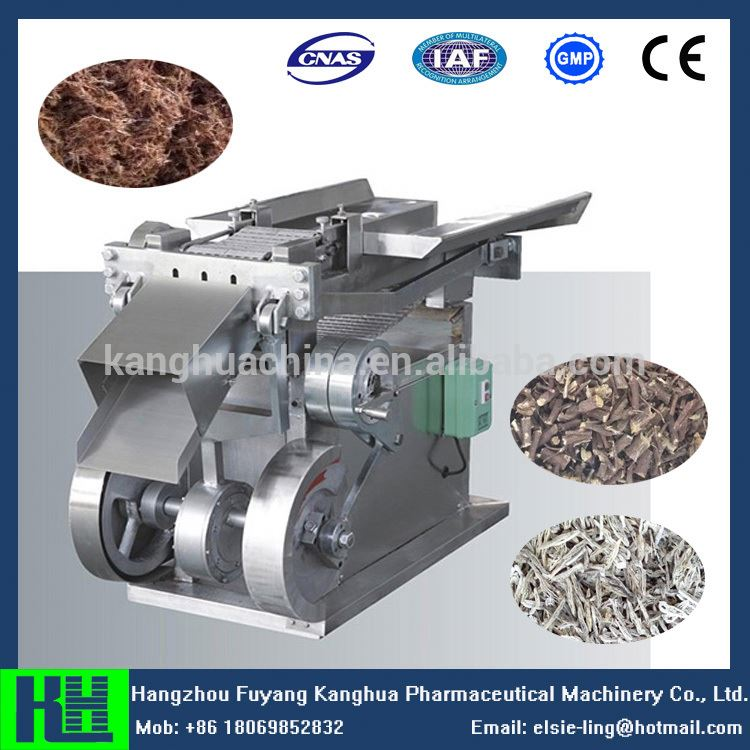 Large output fuyang feed cutting machine for goat