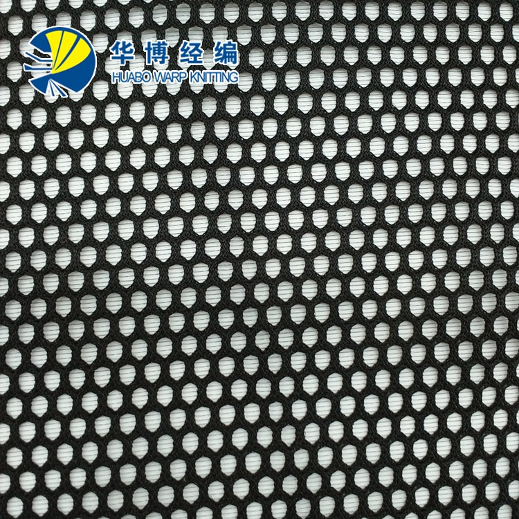 100 Polyester Gold Metallic Plain Net Mesh Fabric For Decoration