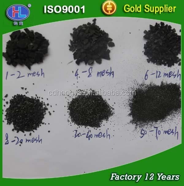 Adsorption Odor Coconut Shell Activated Carbon For Home Decoration ...