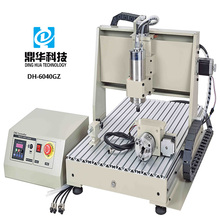 Dinghua DH-6040GZ china mini cnc wood router machine with 4 axis