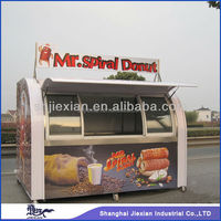 Customized special design Outdoor Mobile Donut machine Trailer JX- FS290D
