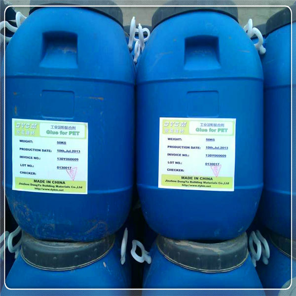 Ac Foaming Agent For Pvc/pp Chemical Product