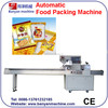 Shanghai Good Quality BY-100 Automatic Food,biscuit,bread Pillow Packaging Machine, 008613761232185