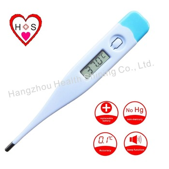 the best selling cheap price armpit oral rectal smart electronic medical clinical baby digital thermometer for kids