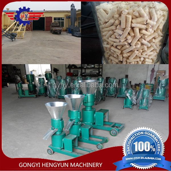 high protein soya animal feed pellet machine mixed with bone meal