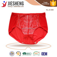 Women Mature High Waist Lace Underwear Satin Bikini Panties JS989