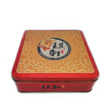High Quality Chinese Factory Square Tin Mooncake Box