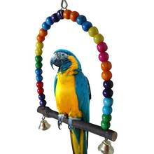 Parrot Bird Cage Swing Bell Toy