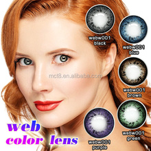 Glow dream eyewear clear soft lens color contact lens