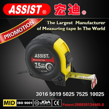 High quality tape measure rubber case with Stainless steel 3m 5m 7.5m of abs grip tape measure steel tape measure