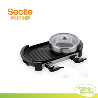 Black Hamburger Double wire Electrical griddle with Lid