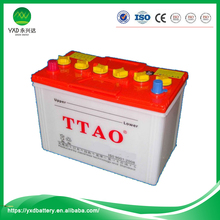 high quality rechargeable cheapest electric car cover battery