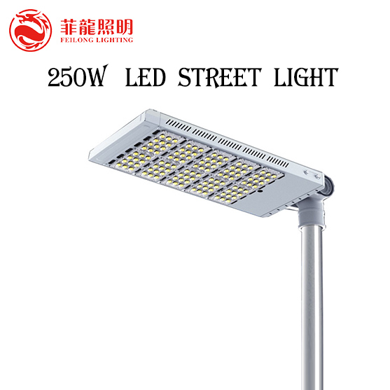 Best selling energy star 200 watt led street light in alibaba express china