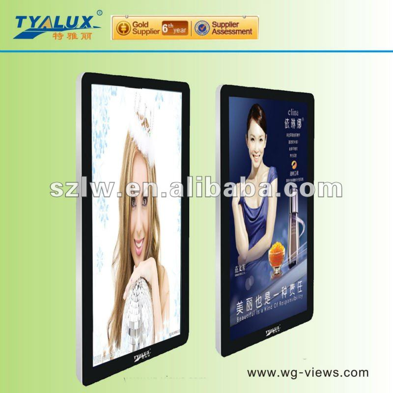 26 inch ultra thin LCD transparent display panel for advertising display