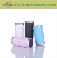 2013 new innovative products unique and new bluetooth speaker with power bank function
