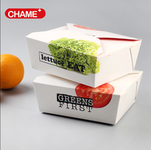 paper kraft box for food packaging, food grade white paper box