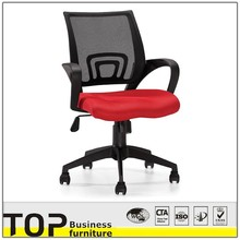 Top quality red office chair/ chair of the office