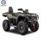 550cc 4x4 Full Automatic Quad Bike Shaft Drive ATV with CE EPA Certification