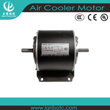Welling sale fan motor for air curtain air with long service life