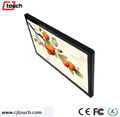 17 inch projected capacitive touch display open frame touchscreen Monitor for car/industrial control