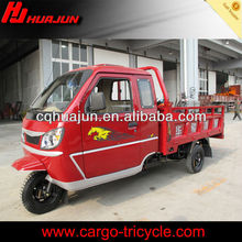 250cc motor tricycle/ 250cc big wheel motorcycles