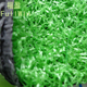 2017 Diamond type Artificial Grass For Soccer field by wuxi green lawn
