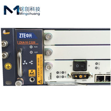 Broadband Access ZTE ZXA10 C320 xPON OLT for small-scale implementation of FTTx services
