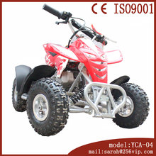 zhejiang atv engines and transmissions