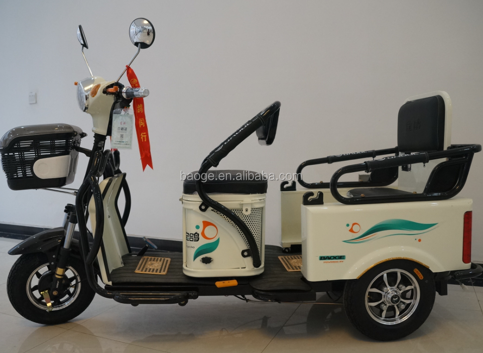 electric mobility tricycle with passenger seat for kids