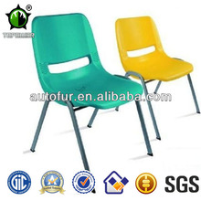 Modern Plastic Metal Student Chairs Colored Hall Visitor Chairs School Furniture Chairs
