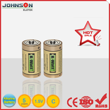 Dry cell battery 1.5V alkaline am2 size C LR14 Kendal /OEM welcomed