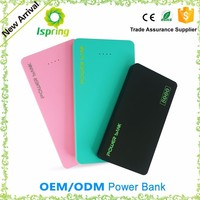 Protable mobile cell phone battery, 2016 hot selling item